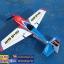 WS 540 Mini Rc Air Plane 4 ch thumbnail 4