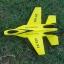 SU35- เครื่องบินบังคับ thumbnail 4