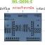 WL-Q696-E DRAGON 3 +Gimbal2 axis+2 MP Camera thumbnail 9
