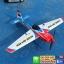 WS 540 Mini Rc Air Plane 4 ch thumbnail 1