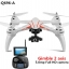 WL-Q696-A DRAGON 3+Gimble 2 axis+5.0Mp Full HD camera thumbnail 1