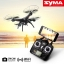 SYMA X5SW fpv wifi โดรนบังคับผ่านมือถือ thumbnail 1