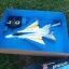 F-15 GLIDER thumbnail 11