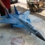 J-15 Fighter Jet + LED ไฟบินกลางคืน thumbnail 6
