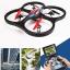 V-666/FPV/drone thumbnail 10
