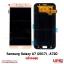 ขายส่ง หน้าจอชุด Samsung Galaxy A7 (2017) SM-A720 พร้อมส่ง thumbnail 4