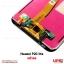 อะไหล่ หน้าจอ Huawei P20 lite thumbnail 2