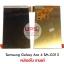 ขายส่ง หน้าจอใน Samsung Galaxy Ace 4 SM-G313 (มี 2 เวอร์ชั่น) โปรดระบุชื่อรุ่น thumbnail 1