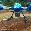 W 609-8 UFO PATHFINDER/ FPV/ thumbnail 9