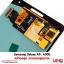 อะไหล่ หน้าจอชุด Samsung Galaxy A5 , A500 งานเกรดคุณภาพ thumbnail 4
