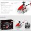 XK K120 helicopter 3D 6ch brushless motor. thumbnail 11