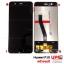 ขายส่ง หน้าจอชุด Huawei P10 งานแท้ thumbnail 1