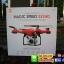MAGIC SPEED X52HD wifi Drone+ปรับกล้อง+HD thumbnail 16