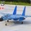 J-15 Fighter Jet + LED ไฟบินกลางคืน thumbnail 3