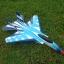 F-15 USA AIR FORCE+ไฟบินกลางคืน thumbnail 1