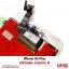 หน้าจอ iPhone 6S Plus (5.5 นิ้ว) งานเกรด A สีขาว thumbnail 2