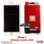 อะไหล่ หน้าจอชุด iPhone 7 งานเกรด AAA thumbnail 2