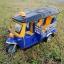 รถตุ๊กตุ๊ก บังคับวิทยุ thumbnail 3