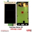 ชุดหน้าจอ Samsung Galaxy A5 งานแท้ thumbnail 1