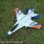 F-16 Rc Plane thumbnail 4
