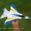 F-15 Eagle เครื่องบินบังคับ thumbnail 2