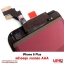 หน้าจอชุด iPhone 6 Plus เกรด AAA thumbnail 4