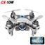CX-10w HD camera mini โดรนจิ๋วบังคับด้วยมือถือ thumbnail 5