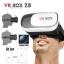VR BOX vistion 3 thumbnail 1