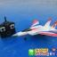 F-15 GLIDER thumbnail 8
