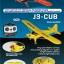 JOYSWAY J-3 cub thumbnail 9