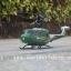 ฮ.บังคับ Bell 212 ฮิวอี้ thumbnail 5