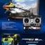 ชุดฝึกบิน 6 ch FREESKY thumbnail 6