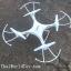 SM1501 ฺBig Drone / เฮลิคอปเตอร์ 4 ใบพัดติดกล้อง thumbnail 3
