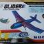 FX-802 GLIDER thumbnail 11
