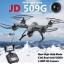 JD 509 G FPV 5.8 Gz+จอมอนิเตอร์+ล็อคความสูง+กล้อง 2.0P thumbnail 1