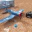 F4U corsair rc เครื่องบินรบ thumbnail 3