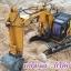แม็คโครบังคับขนาดใหญ่ 16 ch / HM-350 KOMATSU thumbnail 17