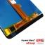 หน้าจอชุด Huawei Ascend Mate 7 thumbnail 5