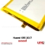 อะไหล่ แบตเตอรี่ Huawei GR5 2017 thumbnail 3