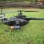 FX070 ฺBig Copter /HUGHES 500 U.S ARMY thumbnail 11