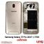 อะไหล่ บอดี้ฝาหลัง Samsung Galaxy J7 Pro 2017 / J730 thumbnail 1