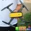 LH-X28 DJI Spark Clone+เซลฟี่โดรนรุ่นปรับกล้อง thumbnail 7