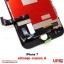 หน้าจอชุด iPhone 7 เกรด A สีดำ thumbnail 3