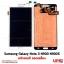 อะไหล่ หน้าจอ Samsung Galaxy Note 3 N900 N9005 งานแท้ ถอดเครื่อง thumbnail 2