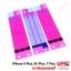 กาวติดแบตเตอรี่ สำหรับไอโฟน 7 Plus thumbnail 1