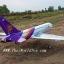 AIR BUS A380 ปีก 1.2 เมตร thumbnail 7