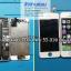 UPSevice มีนบุรี. ++ รับเปลี่ยนจอกระจก Samsung S3, S4, Note 1, Note 2 ,Note 3, Note 4 โทรปรึกษา thumbnail 12