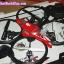 F 182 UFO scorpion/camera thumbnail 8