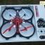 SYMA X6 Quadcopter thumbnail 4