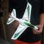 F-4 ไฟร์เตอร์ เครื่องบินบังคับแบบหัดเล่น thumbnail 3